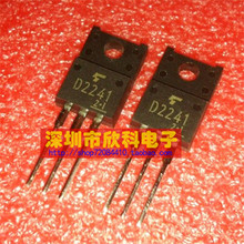 Free shippin 1 D2241 2SD2241 4A 100V amplifier switching tube TO-220F Plastic new original Immediate delivery - Allen laptop chip store
