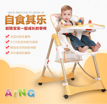 Functional chair tray three-block adjustment for different body baby six-speed three-block pedal adjustment height adjustment