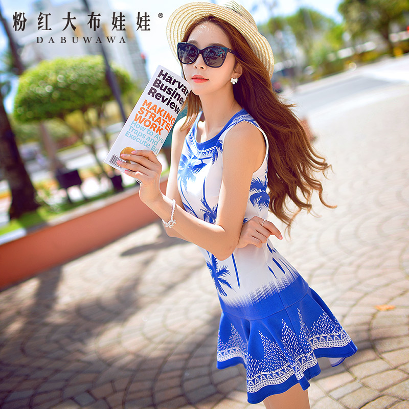 Summer dress pink doll 2015 new summer dress dress slim sleeveless dress