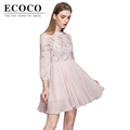 2016 Romance Vintage Casual Solid 3 4 Lantern Sleeve Short Mini Beading Summer Chiffon Pleated Dress