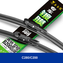 2pcs New arrived Free shipping car Replacement Parts The front Rain Window Windshield Wiper Blade for Benz C280/C200 class