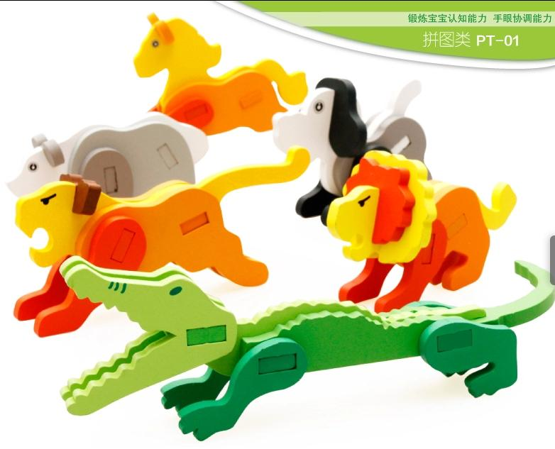 Free delivery, children's wooden animal three-dimensional puzzle,animal model of puzzle, early childhood educational wooden toys(China (Mainland))
