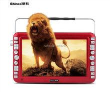 Shinco shinco m28 hd mobile dvd player portable evd dvd player mini with small tv(China (Mainland))