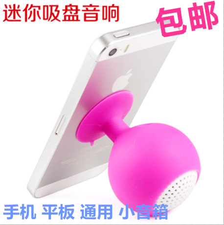 Mobile audio suction cup mount speaker mini portable flat panel mobile phone mp3 audio(China (Mainland))