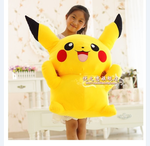 lovely Pikachu plush toy yellow colour toy huge Pikachu doll gift  about 100cm<br>