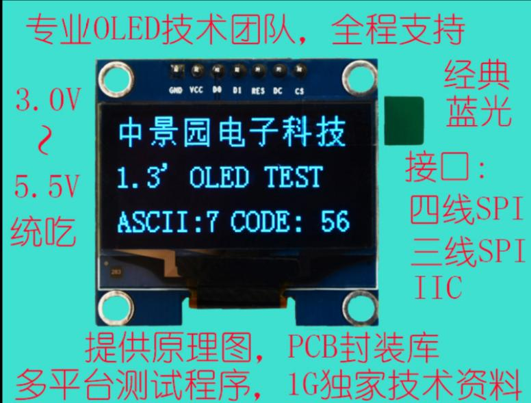 "5PCS blue and white color 128X64 1.3 inch OLED LCD LED Display Module For Arduino 1.3"" IIC SPI Communicate(China (Mainland))"