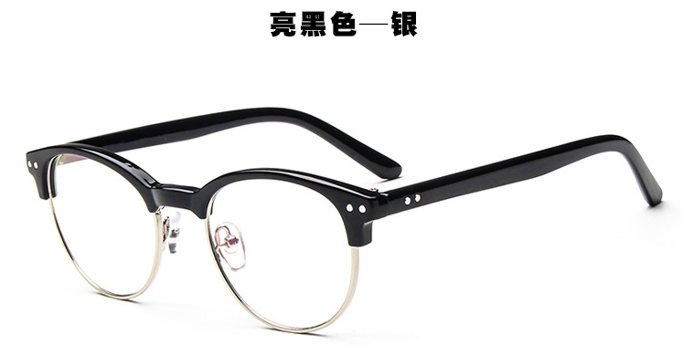 Latest Spec Frames - Ficts