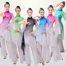 Buy Women Chinese Folk Dance Costume Traditional Dance Costume Stage Female Yamgko Dance Clothing National Fan Dance Costume 89 for $28.16 in AliExpress store