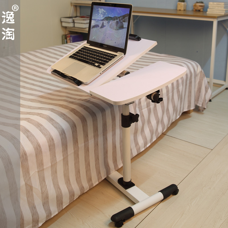 Bed computer table - Amoy Plaza Ikea Lazy Laptop Table Bed With Computer Desk Minimalist