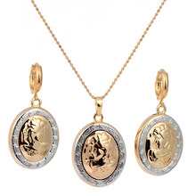 Women Oval Embossed Portrait Of The Queen Girls Head Earrings Pendant Neckalce Jewelry Sets Yellow and White Mixed Gold Color(China (Mainland))