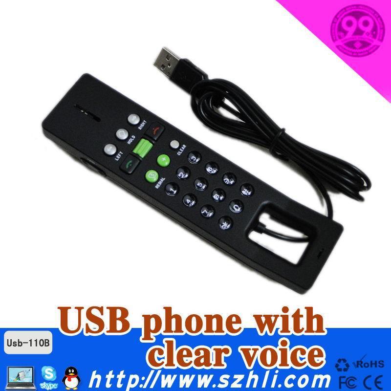 Best Selling USB Skype Phone without LCD USB Skype Phone Wholesale(China (Mainland))