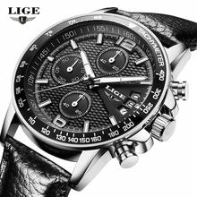 Buy LIGE Reloj Hombre Mens Watches Brand Luxury Men Military Sport Wristwatch Quartz Watch Multi-function Clock relogio masculino for $16.99 in AliExpress store