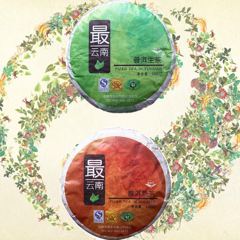 Гаджет  Free Shipping 2013 yr Yunnan Organic Big Leaf Seven Cakes Puer Tea Shen and Shu Pu