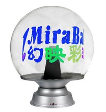 Rasha 1000mm 48Pixels RGB Full Color LED Miraball With Remote Control USB Disk, Mira ball for advertising,Holiday Gifts(China (Mainland))