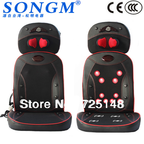 PU Leather Health Portable Massage Chair Cushion
