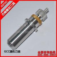 GCC Holder/Vinly Cutter Blade Holder Knife Holder /Tool Holder