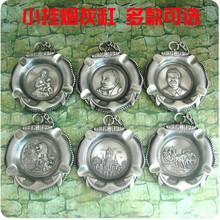 Special Price Russia Tin Ashtray Artware Portable Europe Lenin, Stalin, Moscow Kremlin Cendrier Cinzeiro Cenicero(China (Mainland))