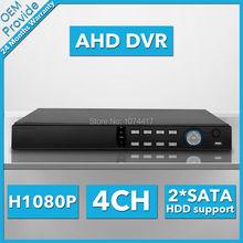 FL-Y-AHR3004N 4CH 1080N Surveillance Video Recorder DVR HVR NVR 3 In I Hybrid Recorder Onvif Cloud Remote View 2 Sata intreface