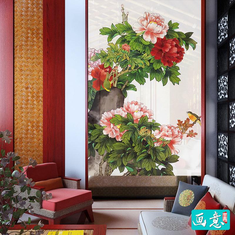 Achetez en gros style traditionnel rideaux en ligne des for Rideau porte fenetre salon
