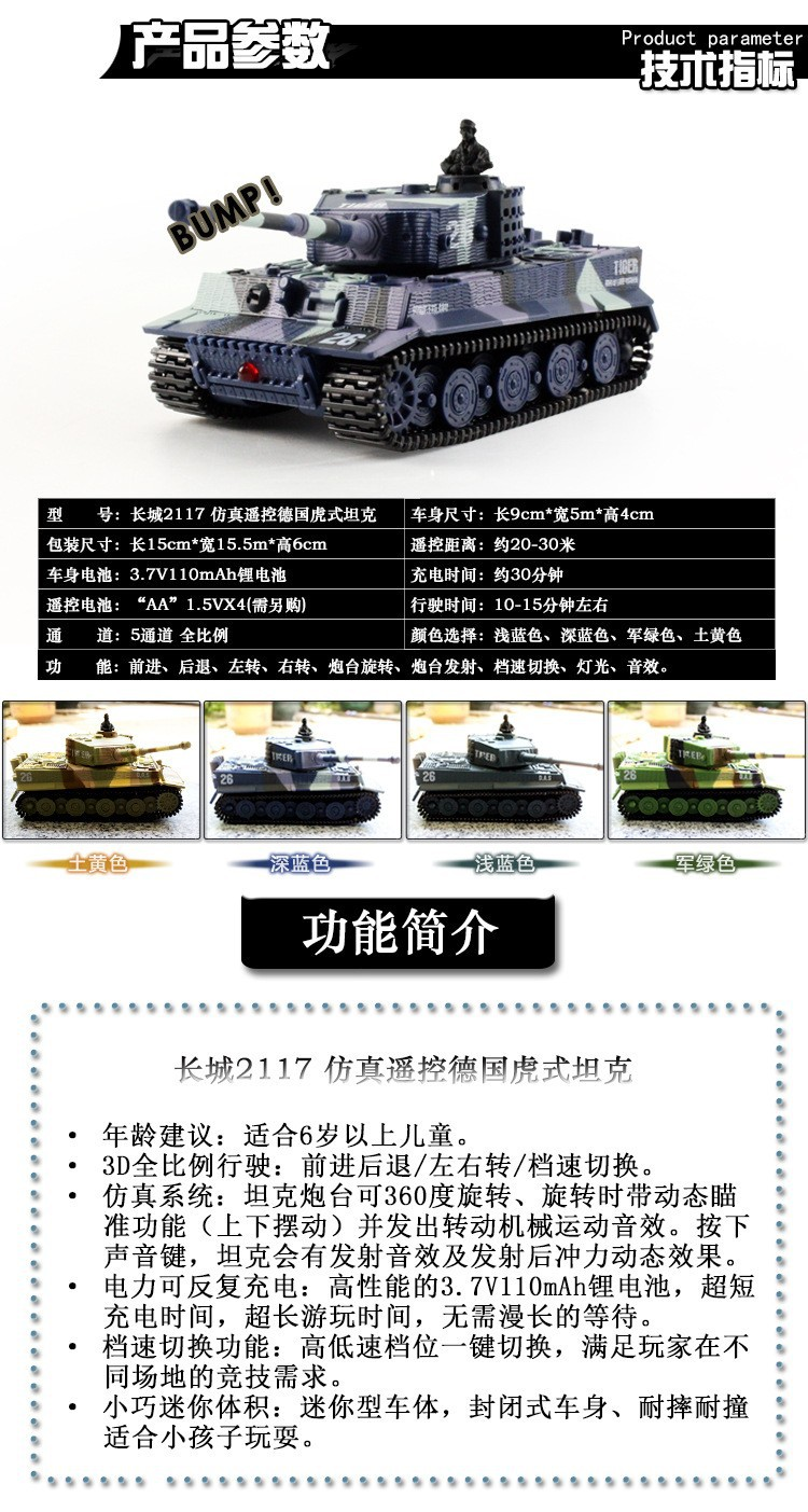 remote control helicopter battery life with Christmas Gift Great Wall 2117 Rc Battle Tank 14 Channel 172 Remote Control Simulated Panzer Mini Tank For Children Toys Gift on Hot Sale High Set SYMA X5HW 60442003120 moreover 2200mAh 20C XT60 lipo rechargeable battery for remote control 3496 also Syma X5c Wifi Fpv Drones Rc Quadcopter With Hd Camera Dron 2 4g 6 Axis Drones Rc Helicopter likewise Best Toys For 2015 2016 Christmas Season furthermore View.