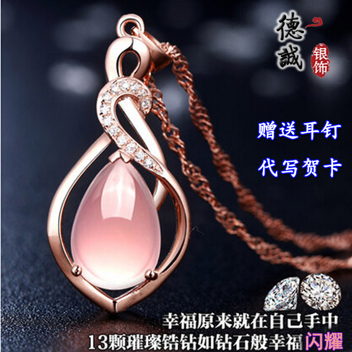 925 Sterling Silver Necklace female natural chalcedony quartz powder crystal pendant rose golden bone short chain.(China (Mainland))