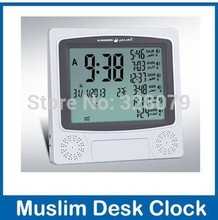 2012 new model azan wall clock Islamic Quran Muslim azan clock 4010 Prayer times Qibla direction Hijri free shipping wholesale(China (Mainland))