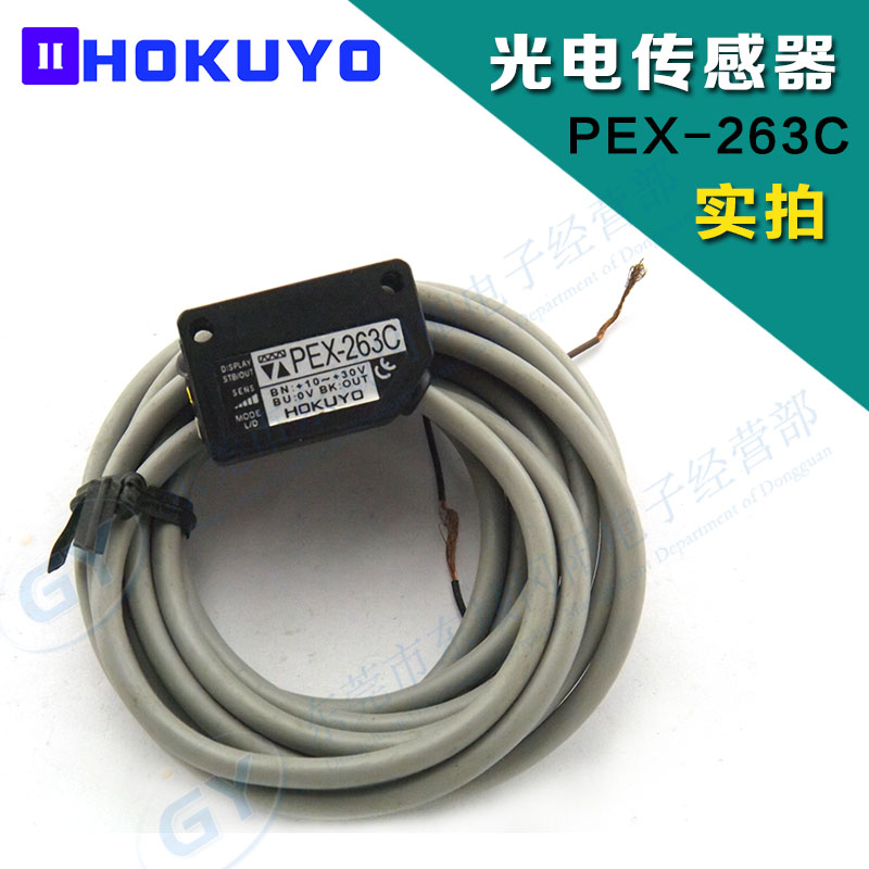 Фотография / authentic original Japan HOKUYO diffuse photoelectric - switch PEX - 263 - c
