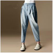 BOHOCHIC Artistical Original Design High Waist Loose Spring Autumn Thin Women Jeans Trousers Harem Pants CS0012C Boho Chic(China (Mainland))