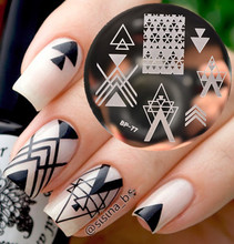 Né jolie ions espace Nail Art Stamping modèle Image Plate Cool ongles Stamp Plate BP77(China (Mainland))