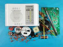 DIY Kits AM/FM AM Radio Kit Parts CF210SP Electronic Production Suite  free(China (Mainland))