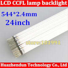 "15pcs Hot Sale CCFL 544mm * 2.4mm 24"" wide screen CCFL tube Cold cathode fluorescent lamps LCD monitor backlight tube(China (Mainland))"
