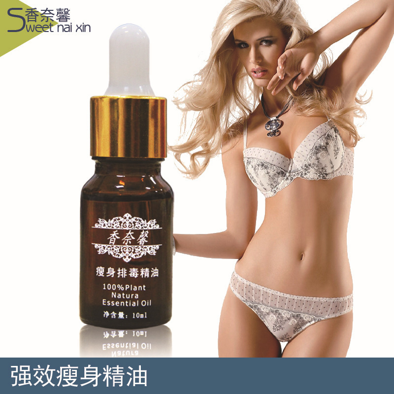 2 bottles genuine detox slimming thin waist thin abdomen belly fat burning weight loss products Essential oil Free shipping(China (Mainland))
