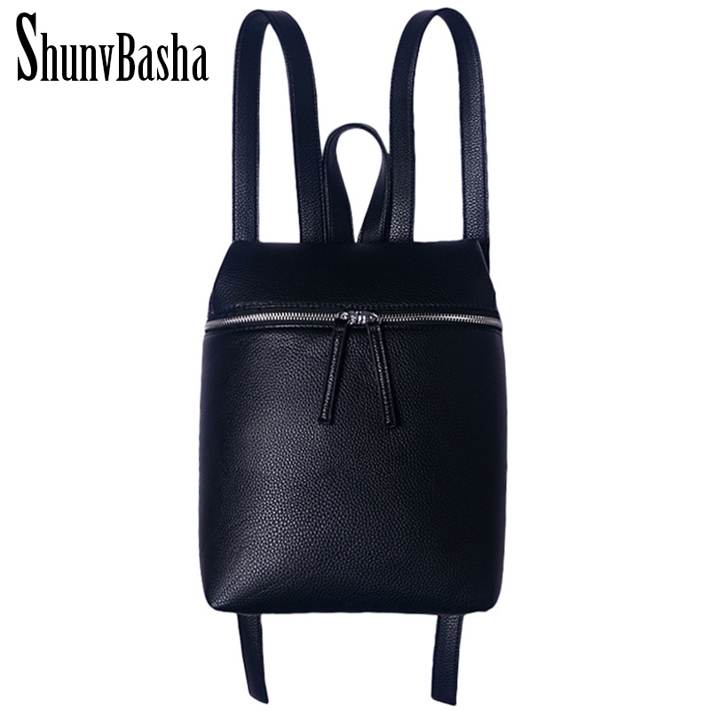 Simple Style Designer Petit Sac À Dos Femmes Blanc et Noir Voyage PU Dames En Cuir Sacs À Dos De Mode Sac À Dos Femelle sac(China (Mainland))