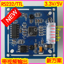 NEW RS232 / TTL JPEG Digital Serial  Camera  Module SCB-1 with video out Support VIMICRO VC0706 protocol  CCTV Camera(China (Mainland))