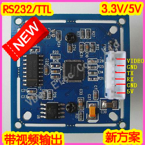 NEW RS232/TTL JPEG Digital Serial Port CCTV Camera Module SCB-1 with video out Support VIMICRO VC0706 protocol Free shipping!!(China (Mainland))