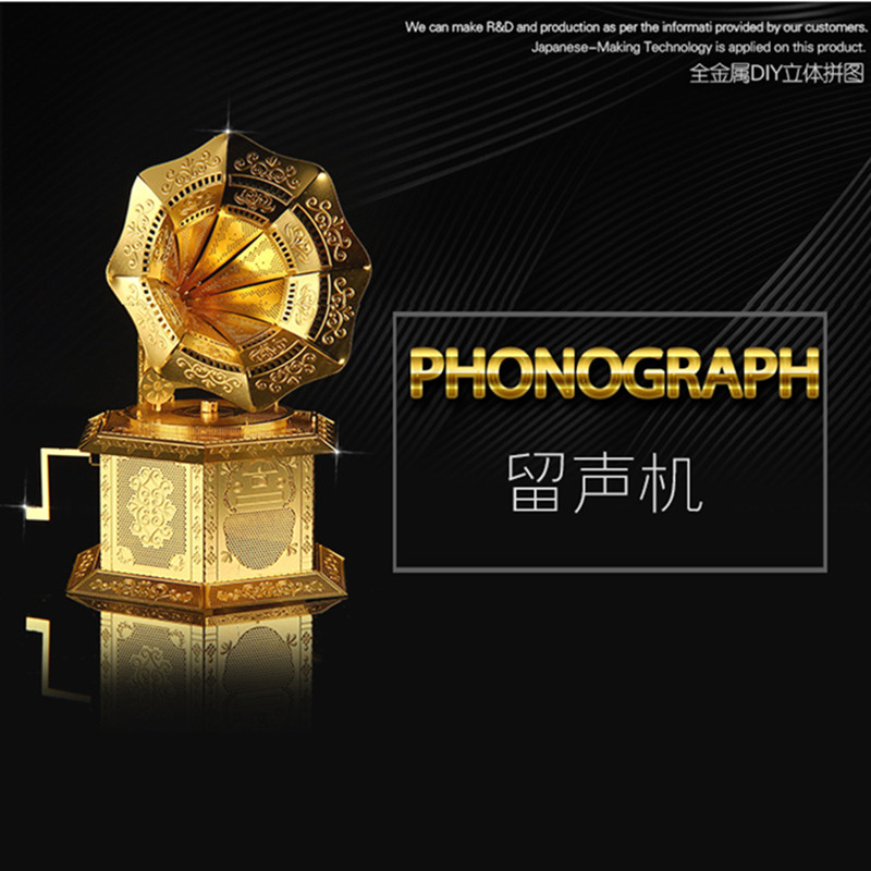 PHONOGRAPH model 3D DIY laser cutting building model educational diy toys Jigsaw Puzzle,Construction Creative gifts(China (Mainland))