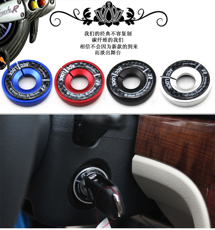 carbon fiber ignition key ring cover stickers Car Accessories For VW Volkswagen golf 6 golf 7 GTI polo jetta MK5 MK6 BORA(China (Mainland))