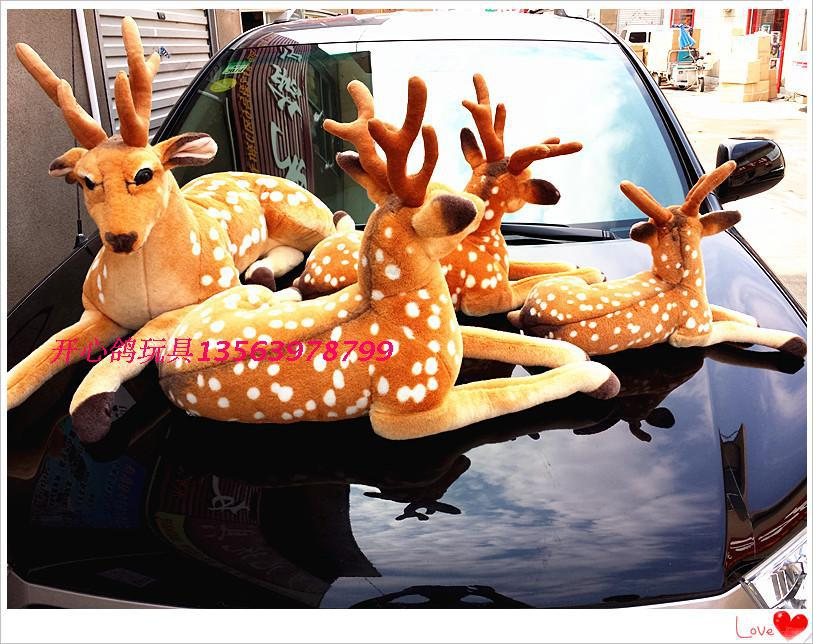 The Sika deer toys lovely sitting plush doll soft huge Sika deer big doll birthday gift about 89cm<br><br>Aliexpress