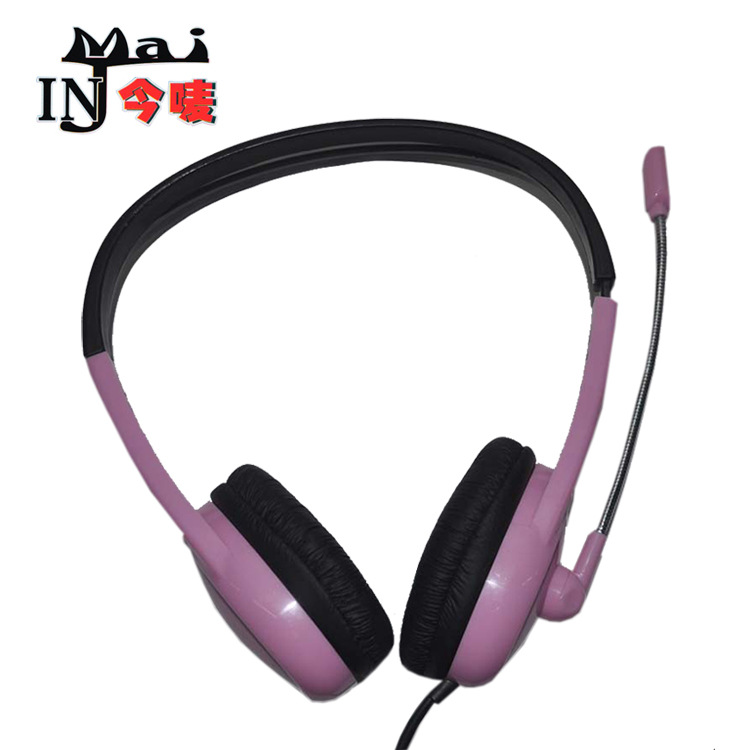 Manufacturers clearance headset cafe computer headset a generation of fat magic sound headphones earphone(China (Mainland))