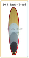 10.8ft bamboo face round sup board/surfing board with deck pad,bamboo face,customized design/logo