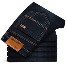 Brother Wang marca 2018 nuevos vaqueros de moda para hombre de negocios Casual Stretch Slim Jeans pantalones vaqueros clásicos pantalones vaqueros masculinos 101(China)