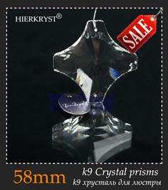 M01922-58mm-sale