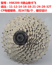 Buy MTB 9 Speed Flywheel Card Type Bicycle 27 Speed Cassette Freewheel Compatible Shimano Sram Sunrace for $19.94 in AliExpress store