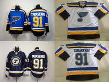 VLADIMIR TARASENKO Men's 2015 St. Louis Blues jersey Hockey Jerseys Team VLADIMIR TARASENKO Jersey st .louis blues(China (Mainland))