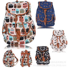 2014 Fashion Students Vintage Animal Printed Cute Backpack School Bags For Teenagers Casual Bagpack Back Pack For Unisex(China (Mainland))