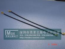 Original new 100% Mini SMA mobile phone SMA mobile phone antenna IPX antenna micro single link 10CM(China (Mainland))