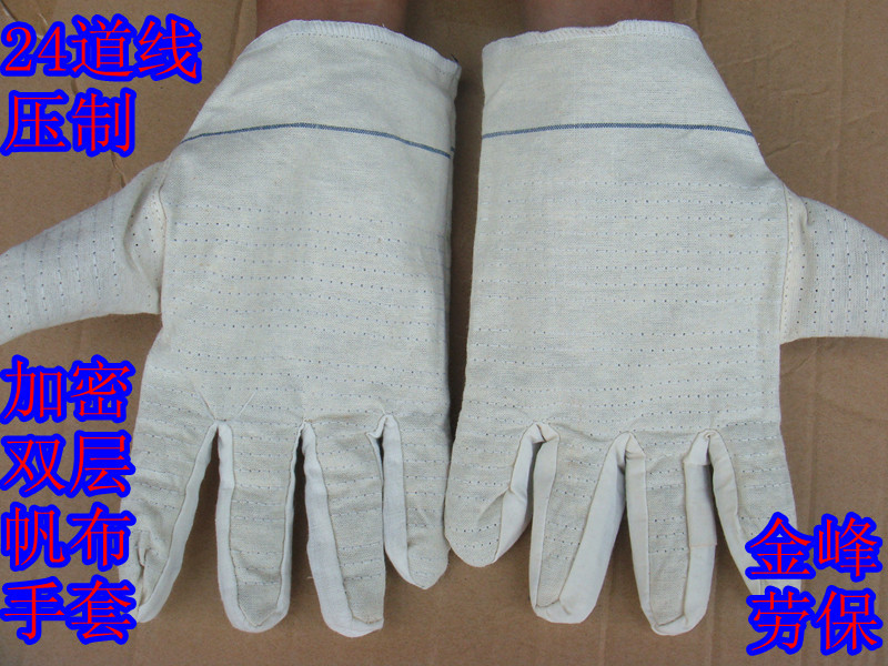New arrival encryption thickening double layer canvas gloves plus size wear-resistant gloves(China (Mainland))