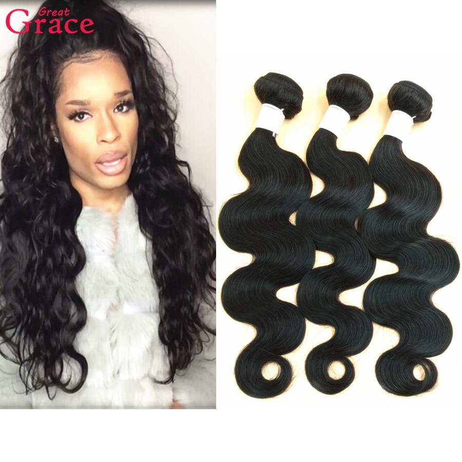 Saga Hair Weave Wholesale Remy Indian Hair