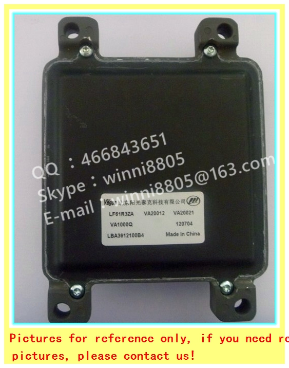 For LiFan 520 car engine computer board /Engnine Control Unit (ECU) / car pc /Sunshine Tektronix /LBA3612100B4 VA20012 LF61R3ZA(China (Mainland))