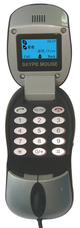 Free Shipping, LCD, 800dpi Optical Sensor,USB Skype Mouse Phone mini cute gift phone(China (Mainland))